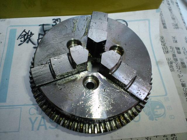 CA3C0145_20121006192358.jpg