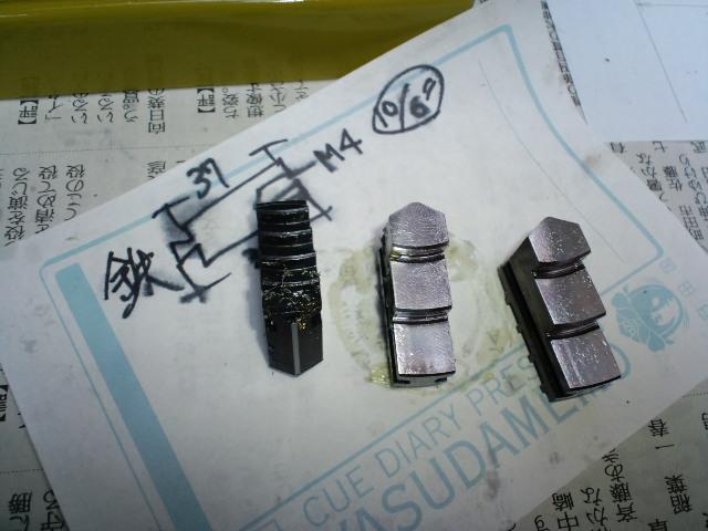 CA3C0150_20121006192558.jpg