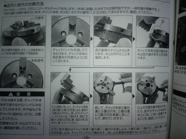 CA3C0168_20121006192558.jpg