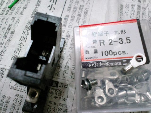 CA3C0325_20121029010302.jpg