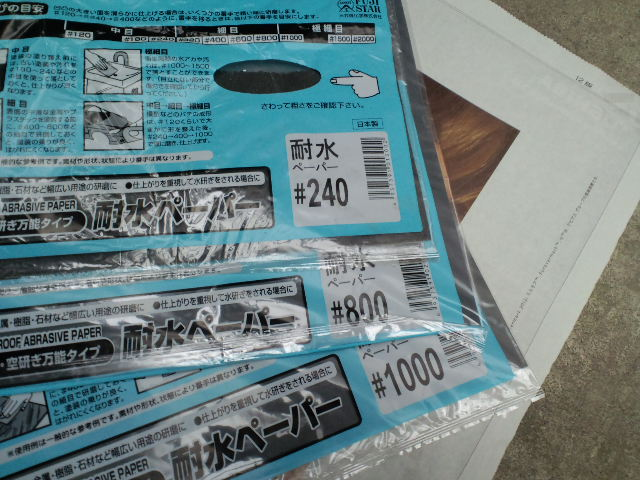 CA3C0384_20121111192726.jpg