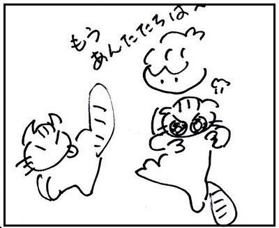 201206032.jpg