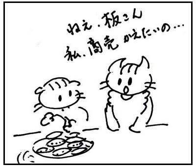 201209091.jpg