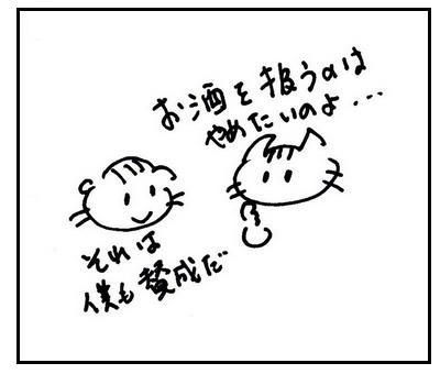 201209092.jpg
