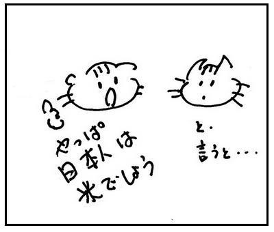 201209093.jpg