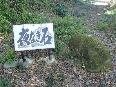 きじおかああ!! (10)