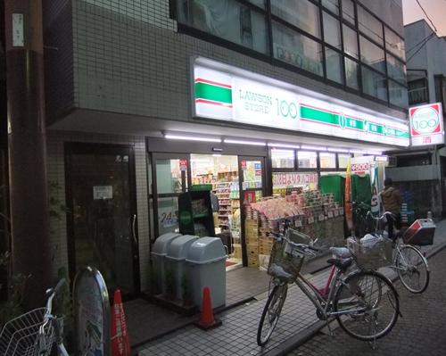 パラボ武蔵小杉本店