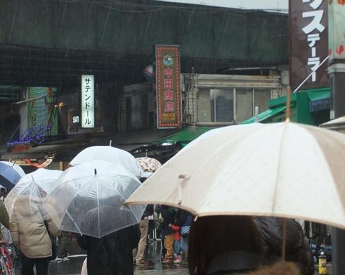 中田商店その1
