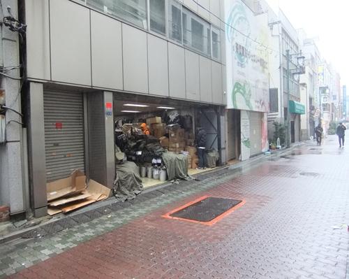 中田商店その2