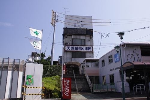 掛川駅舎全景