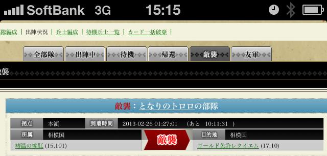20130227001840077.jpg