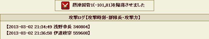 20130305035621529.jpg