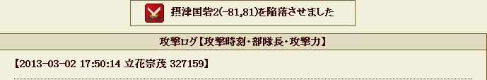 20130305035843b89.jpg