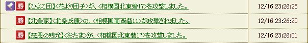 20131220000134e44.jpg