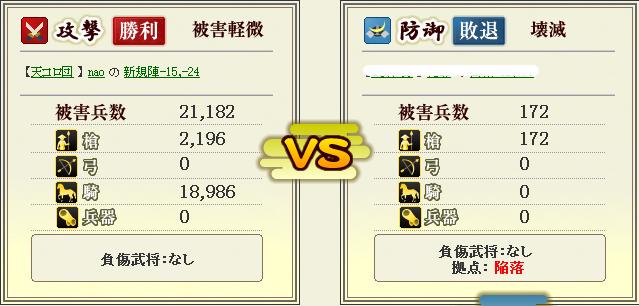 20131224013201b16.jpg