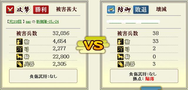 20131224013202576.jpg