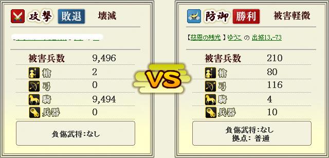 2013122401424658b.jpg
