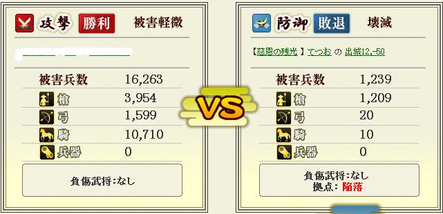 201312240152146b2.jpg