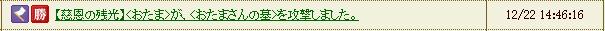 20131224023840c6d.jpg