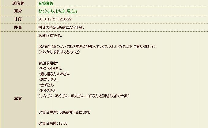 20131229212430b42.jpg