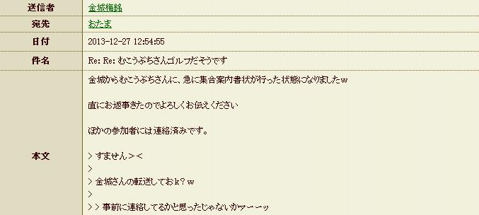 2013122921243144c.jpg