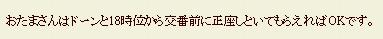 20131229213622081.jpg