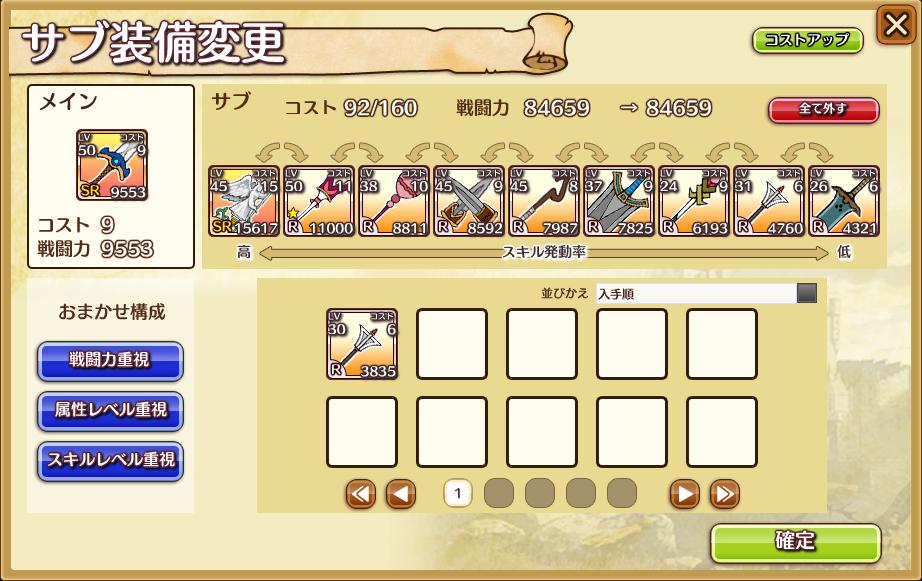 2014101019200074a.jpg