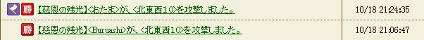 20141022010813818.jpg