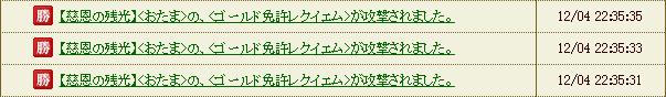 201412091955545d5.jpg