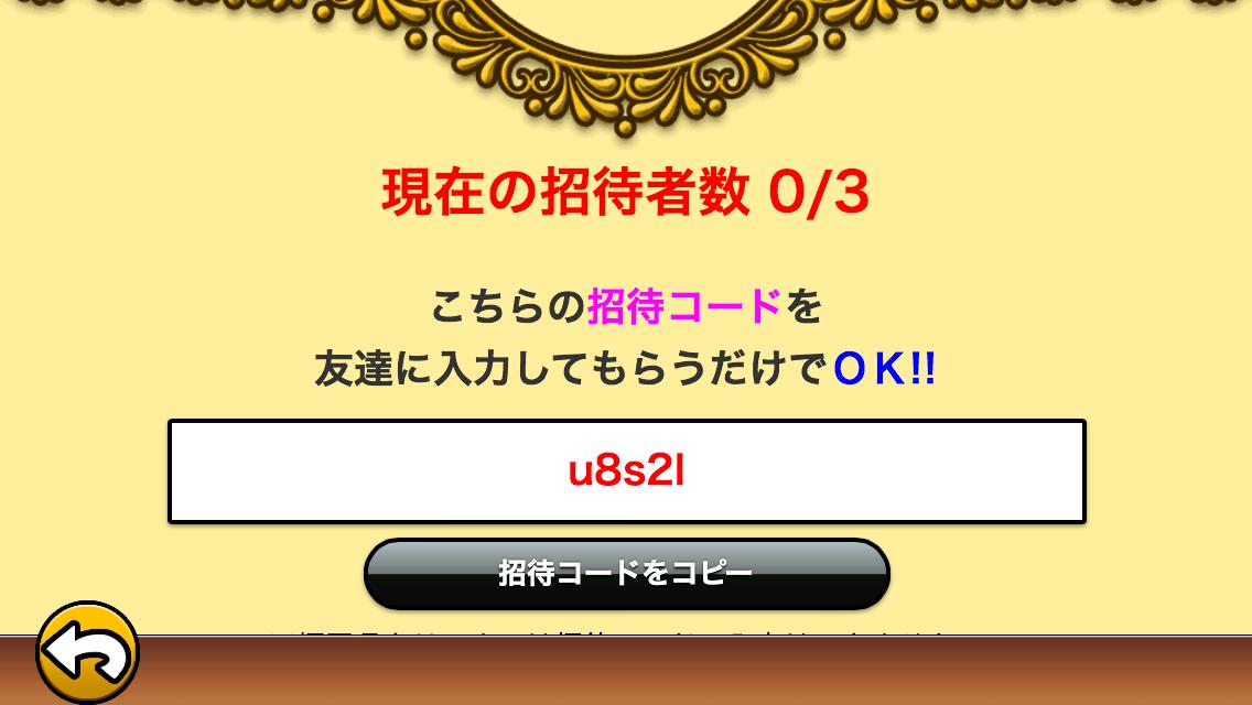 201412122154112d3.png