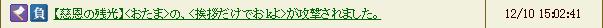 201412151150455c6.jpg
