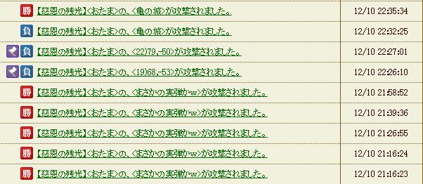 20141215115057c7e.jpg