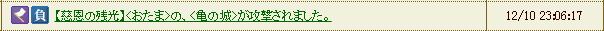 201412151150584bb.jpg