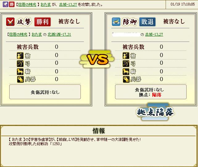 akisu3.jpg