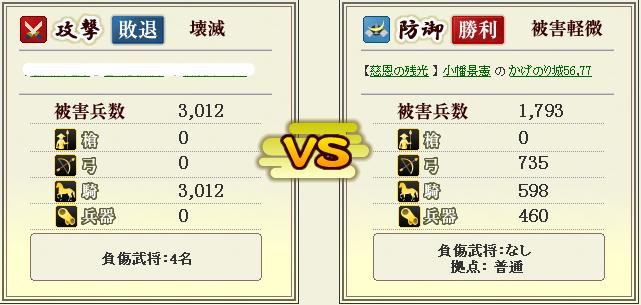 tsuri3.jpg