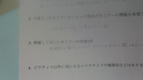 股関節-201410251