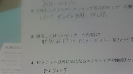股関節-201410252