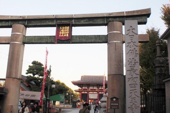 四天王寺 入口