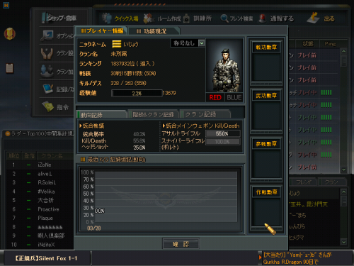 2013-04-01 03-49-06