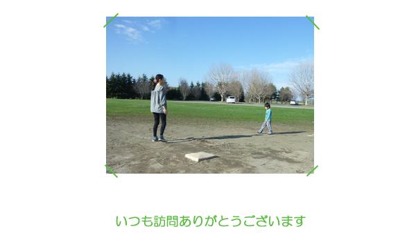 2012年4月27日公園にて