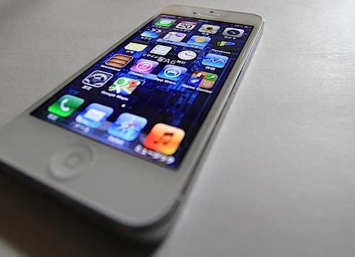 iPhone5_08.jpg