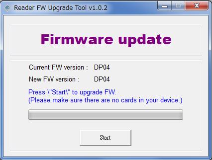 SST-FP37ファームウェア更新2