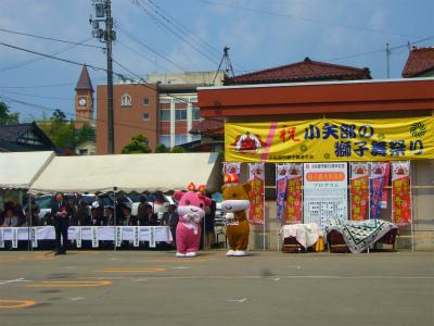 H240527第17回獅子舞共演会①