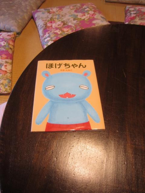 20121020読み聞かせ2