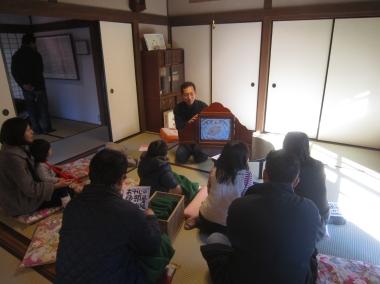 20121209読み聞かせ1