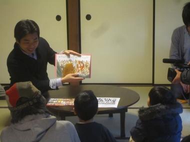 20121209読み聞かせ3