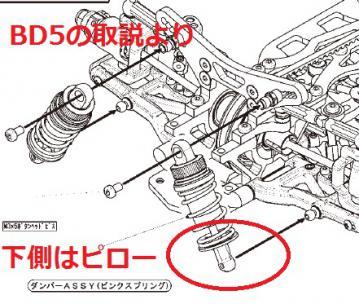 BD5Dumper.jpg