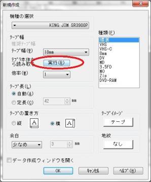 SPC9_02.jpg