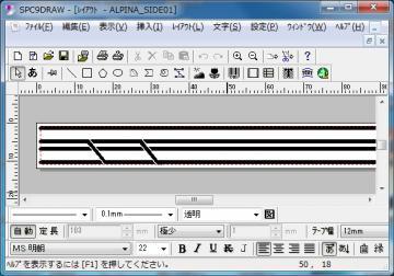 SPC9_04.jpg