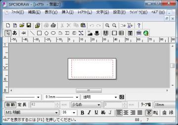 SPC9_05.jpg